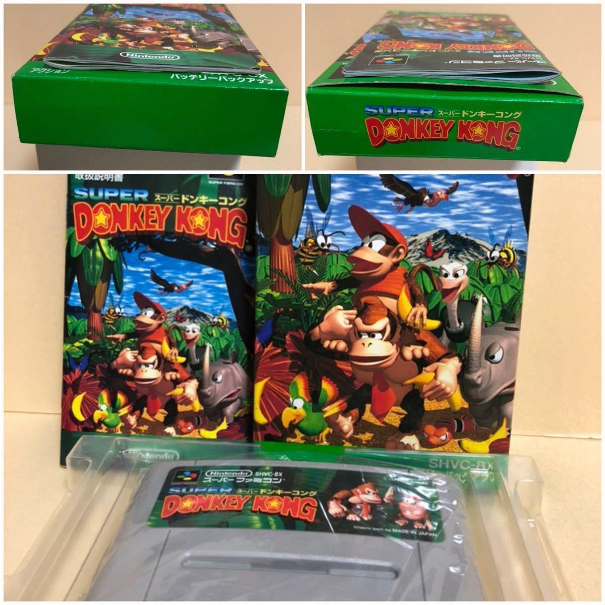 ゲームボーイアドバンス ゲームボーイカラー スーパーファミコン ソフト SFC ゲームボーイ ゲームソフト
