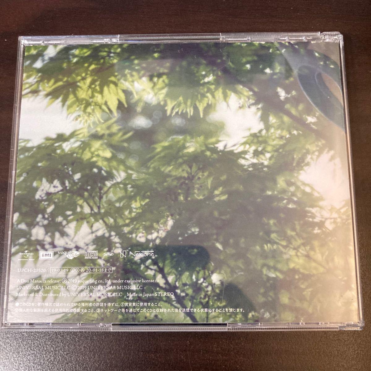 新海誠 天気の子 DVD+サウンドトラック