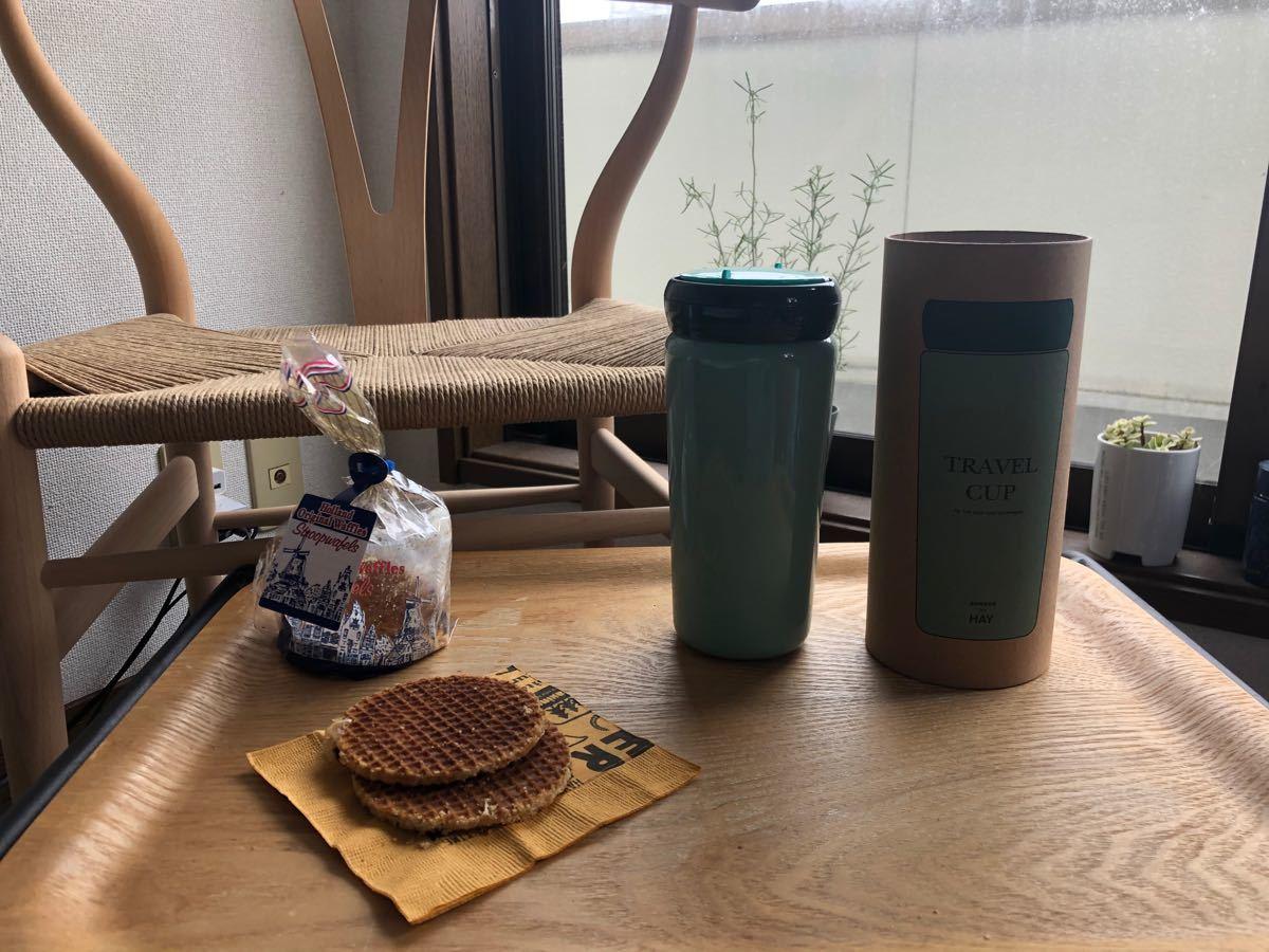 HAY / ヘイ ステンレス タンブラー travel cup 0.35 L ステンレスマグ ステンレスボトル サーモス 水筒