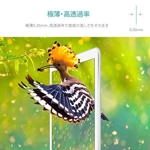 高透過率 日本製素材旭硝子製 iPad Pro 12.9(2015/2017兼用) Nimaso iPad Pro 12.9 (_画像6