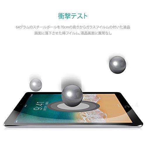 高透過率 日本製素材旭硝子製 iPad Pro 12.9(2015/2017兼用) Nimaso iPad Pro 12.9 (_画像2