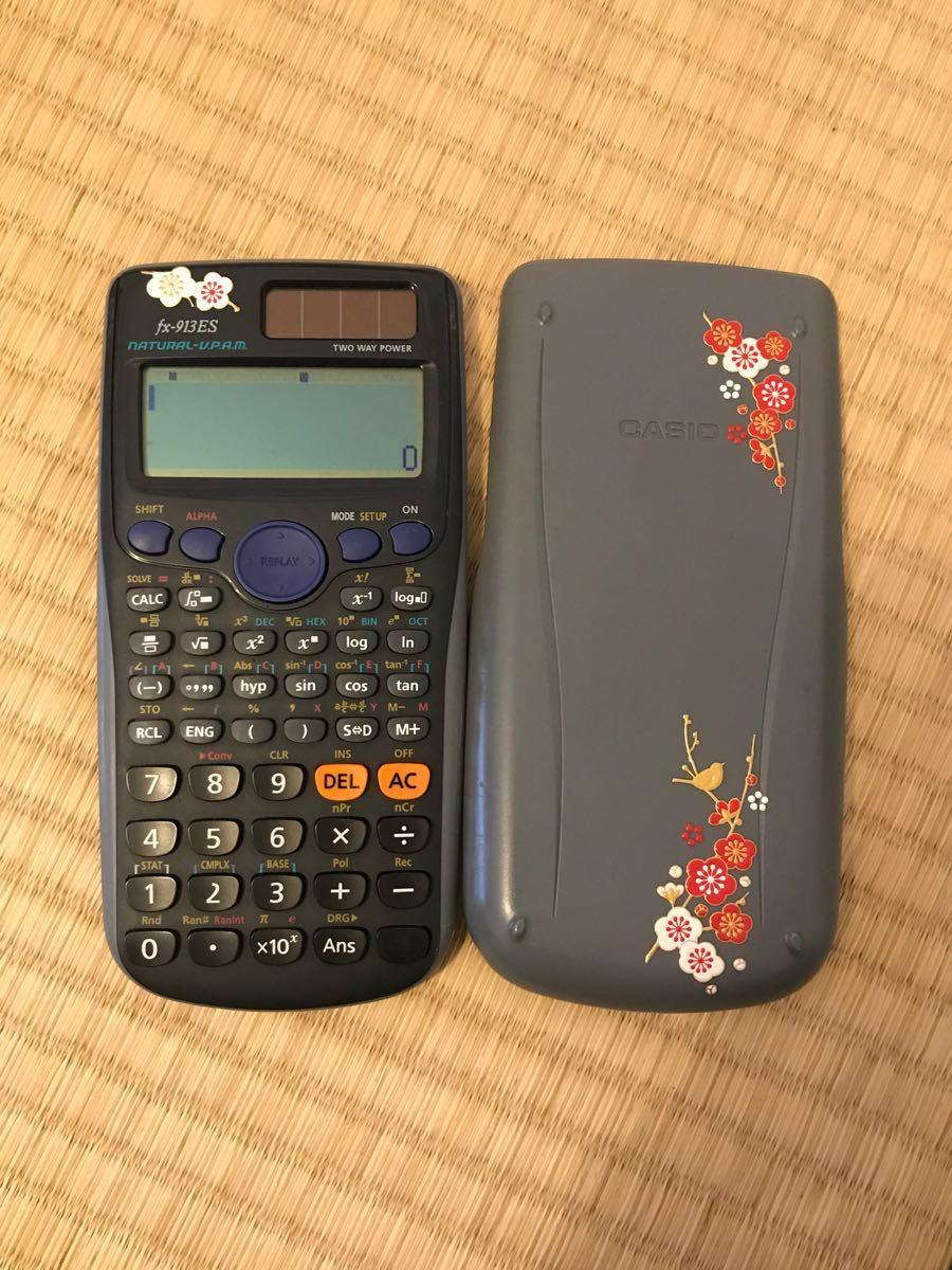 関数電卓 CASIO fx-375ES