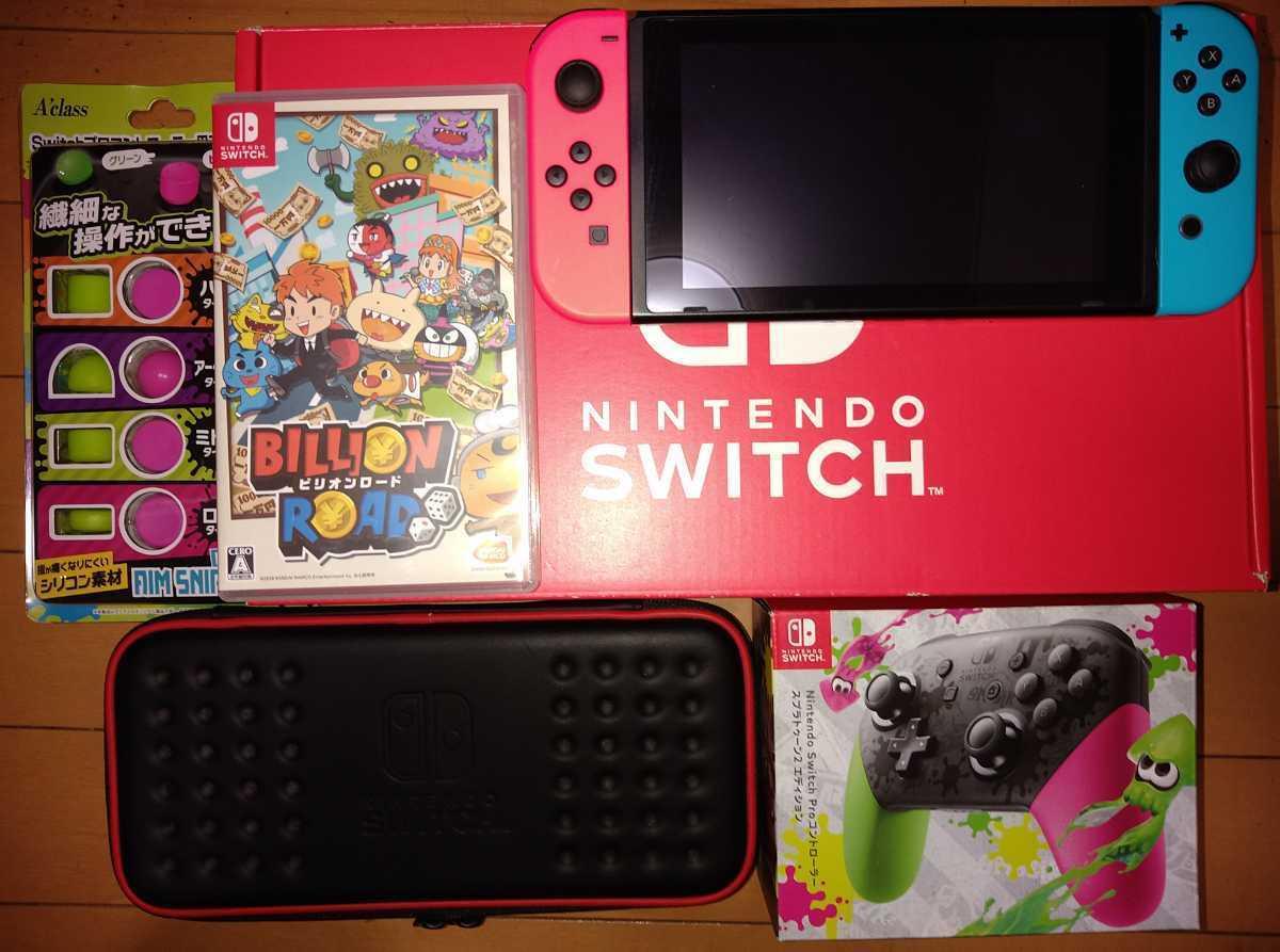 【中古】旧型・ニンテンドースイッチ Nintendo Switch 本体、キャリングケース、プロコン・スプラ2エディション、その他…