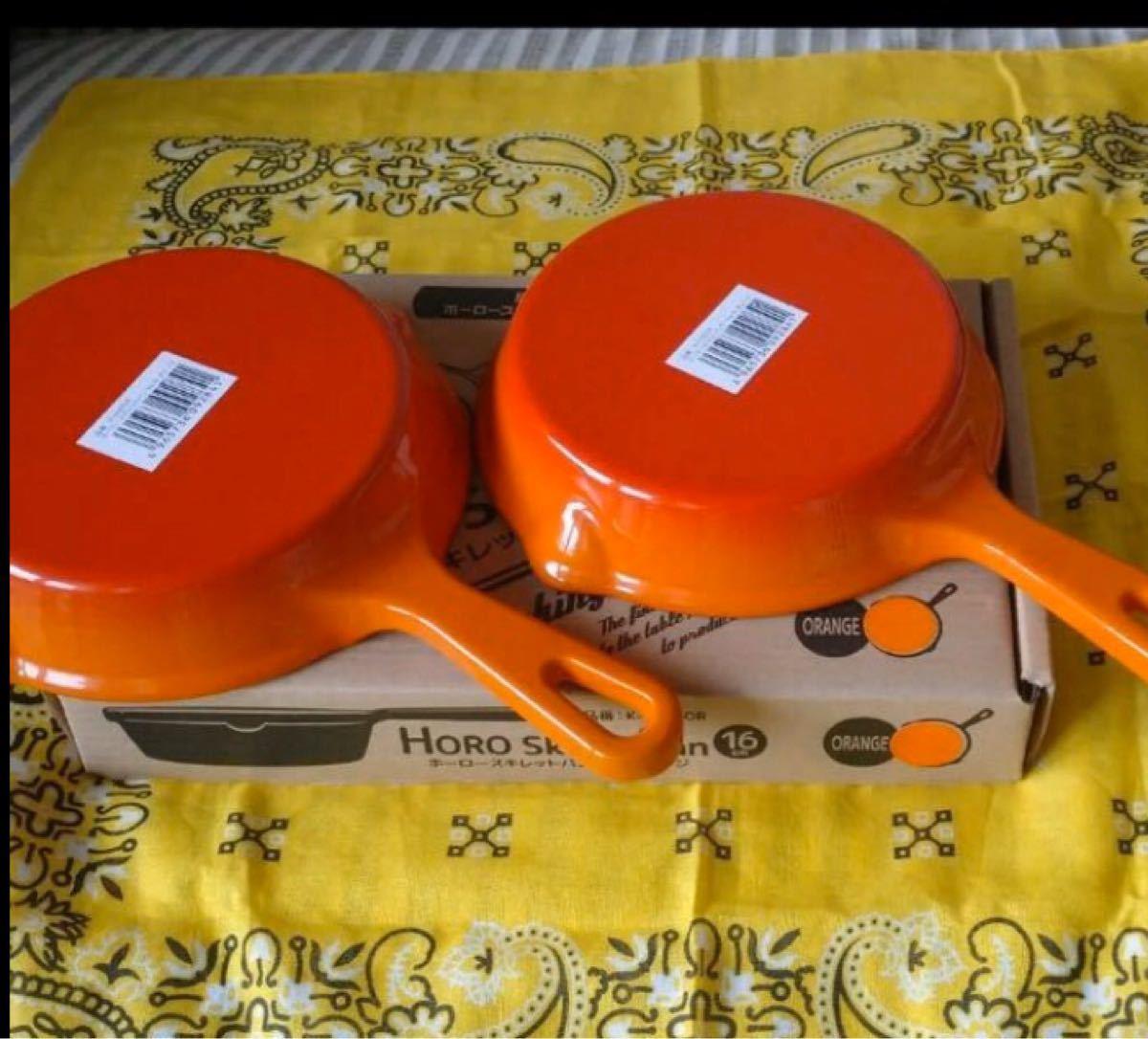 ホーロースキレットパン 16cm (オレンジ) 2個セット 鍋 フライパン