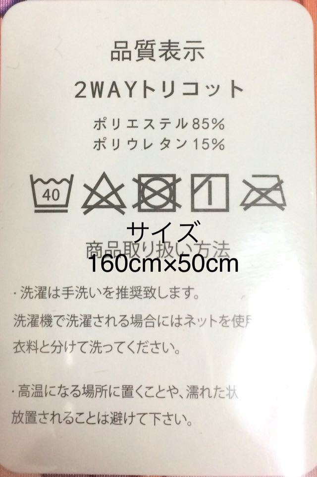 黒音ちゃん 抱き枕カバー_画像5