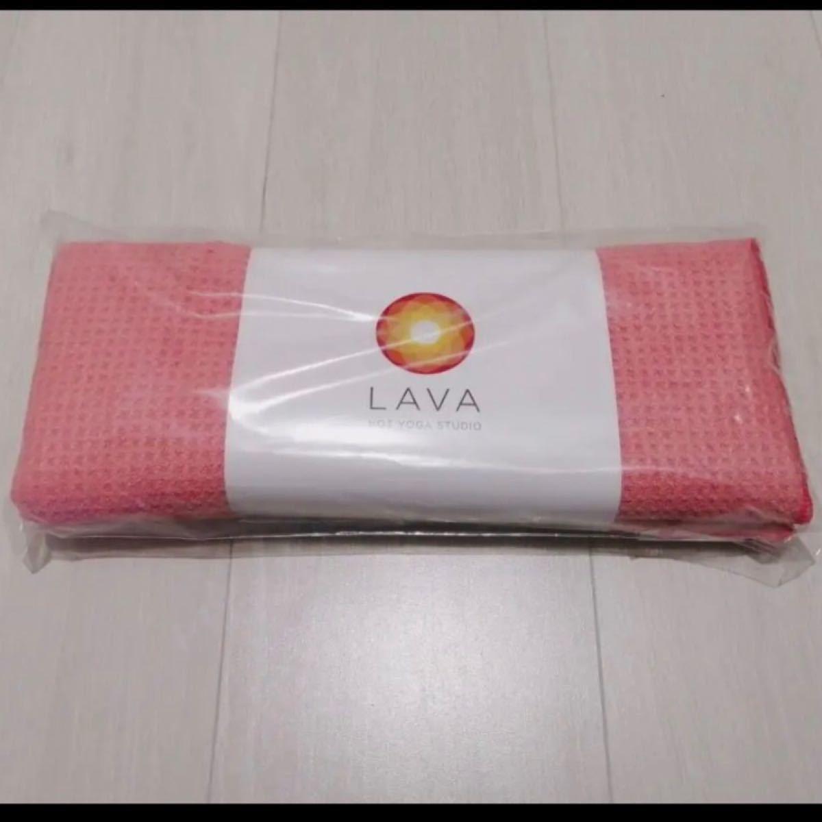 LAVA ヨガラグ未使用コーラルピンク