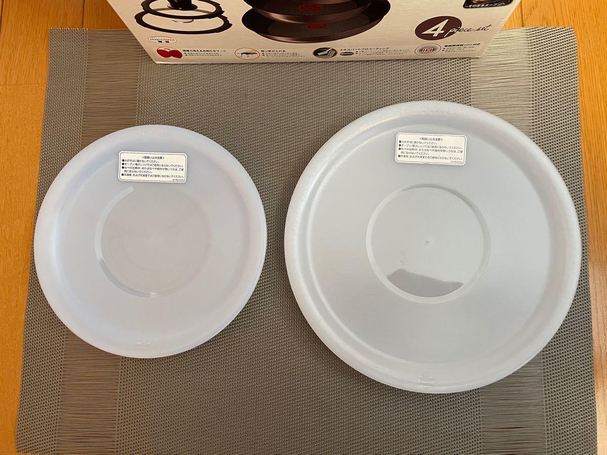 ティファール インジニオ ソースパン IH対応 6点セット 未使用  T-fal