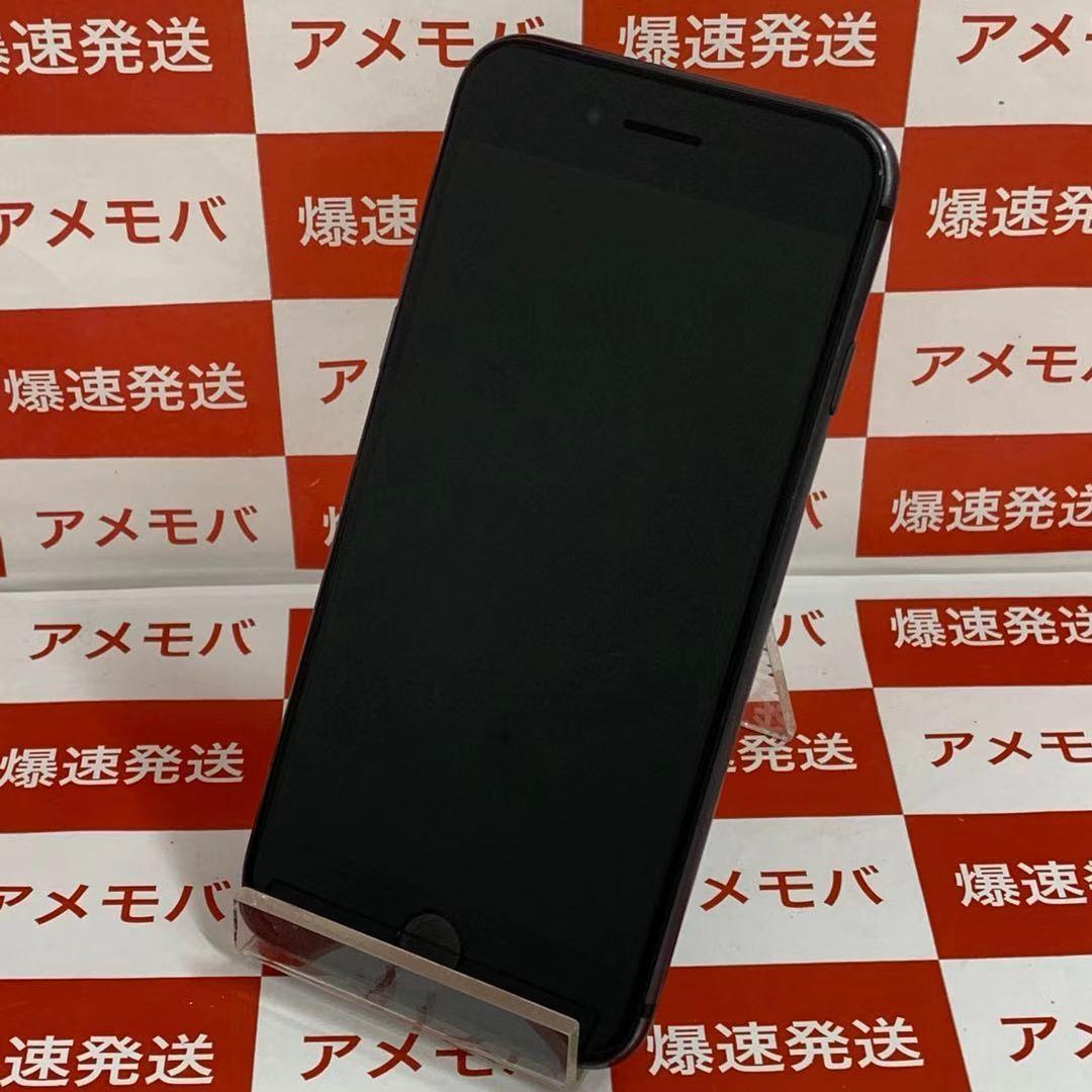 爆速発送 iPhone8 au版SIMフリー ジャンク品 スペースグレイ
