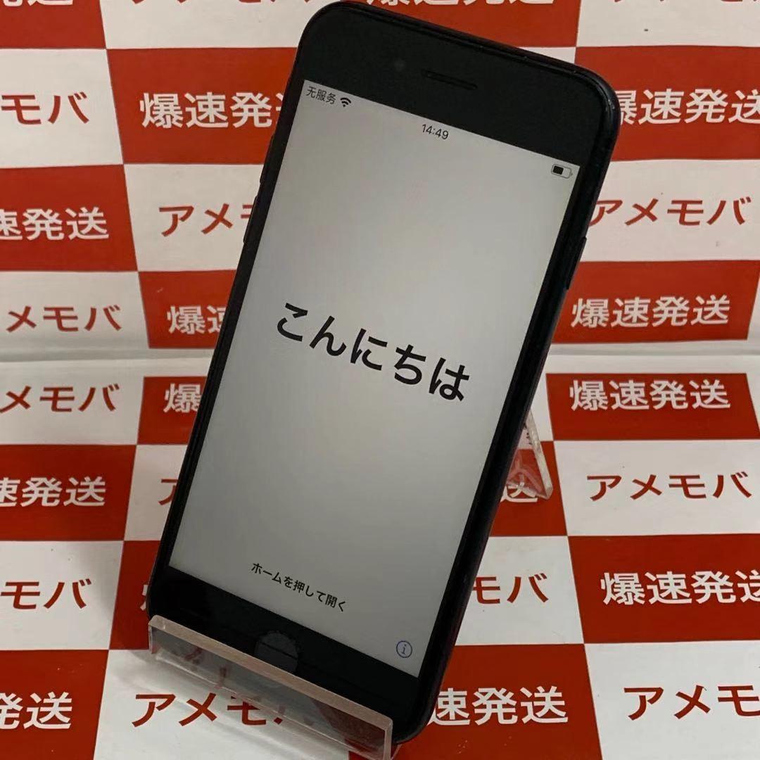 爆速発送 iPhone7 256GB 海外版SIMフリー MNH32CH/A ジャンク ブラックス バッテリー88%