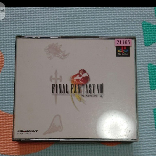 ファイナルファンタジー8 FF8 PlayStation