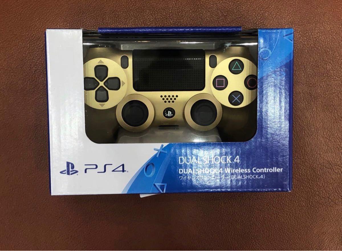 PS4 ワイヤレスコントローラー DUALSHOCK4 ゴールド 純正品 新品 匿名配送 送料無料