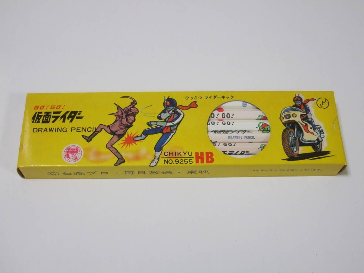 GO!GO! Kamen Rider stone no forest chapter Taro pencil the earth pencil Vintage Showa Retro unused