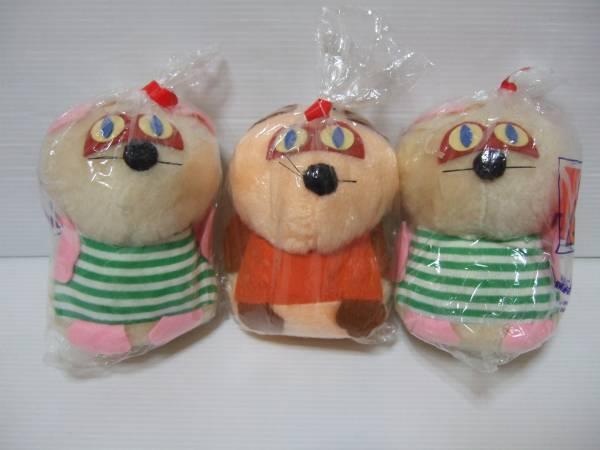 that time thing Vintage Showa Retro yutaka... soft toy 3 body