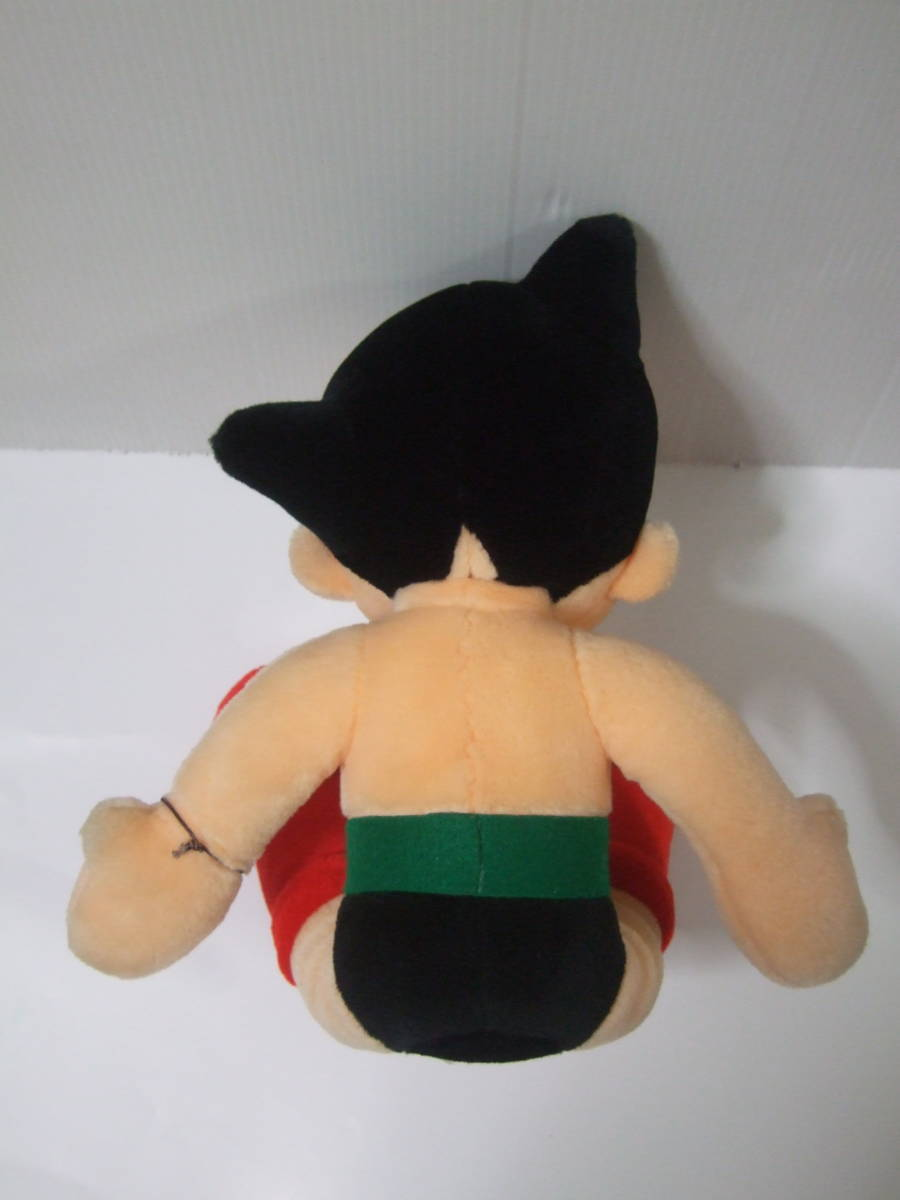 Astro Boy seat .M sun and Star soft toy