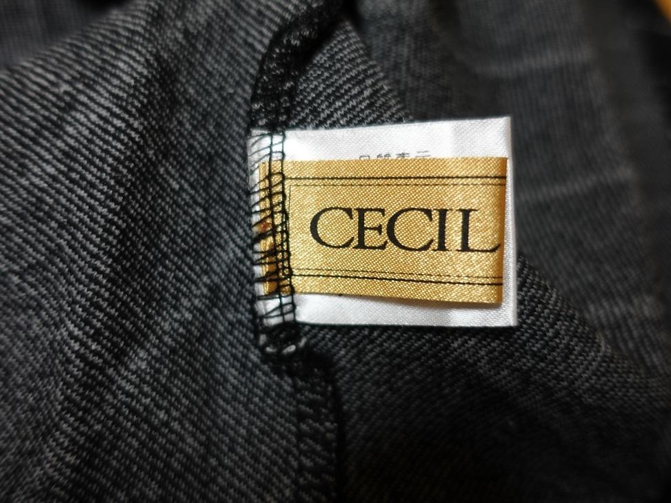 CECIL McBEE/セシルマクビー フェイクスカートとのセットアップ_画像7