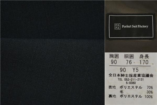 1UB113】P.S.FA 2つボタン シングルスーツ Y5 M ダークネイビー 濃紺 無地 袖口4つ釦 背抜き ノータック 細身 スリム PC720105-85_画像3