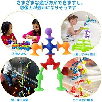 Tebrcon 約50ピース ブロック おもち 子供 積み木 知育玩具 セット 早期開発 指先訓練 男の子 女の子 誕生日のプ_画像2
