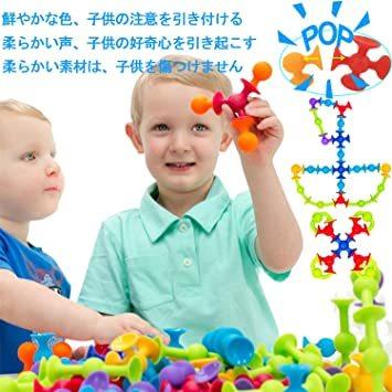 Tebrcon 約50ピース ブロック おもち 子供 積み木 知育玩具 セット 早期開発 指先訓練 男の子 女の子 誕生日のプ_画像6
