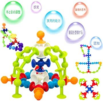 Tebrcon 約50ピース ブロック おもち 子供 積み木 知育玩具 セット 早期開発 指先訓練 男の子 女の子 誕生日のプ_画像4