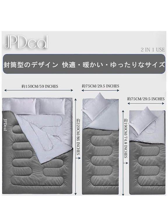 JPDeal 寝袋 封筒型 シュラフ コンプレッションバッグ 枕付き 210T防水シュラフ 連結可能 保温 軽量 コンパクト丸洗い可能 収納パック付き
