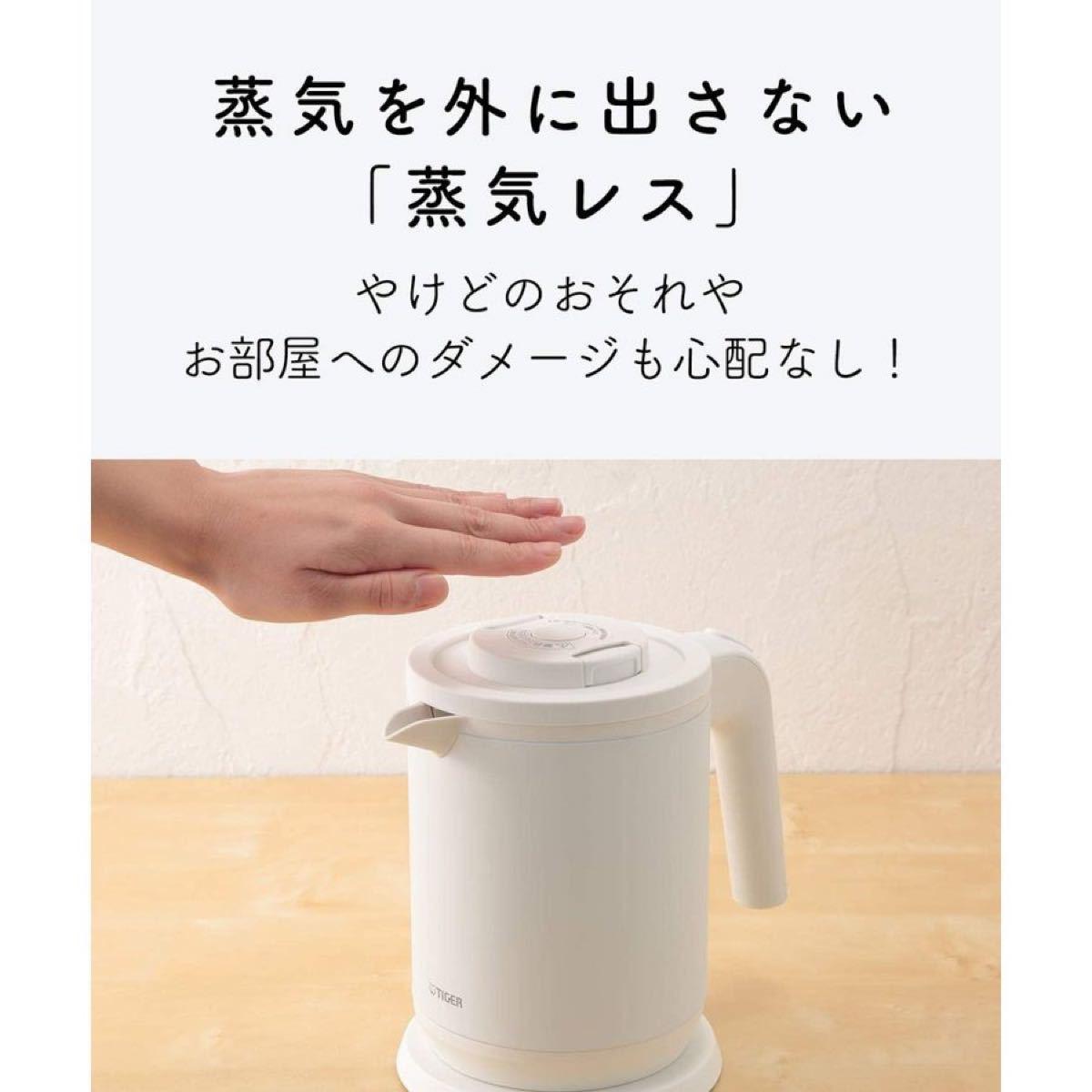 タイガー魔法瓶 電気ケトル PCK-A080WM マットホワイト