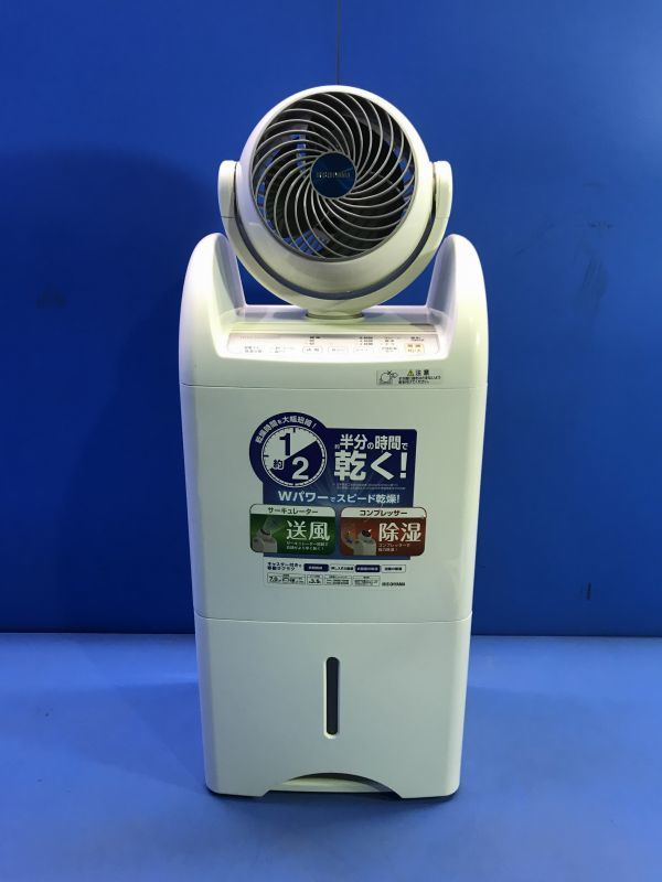 【 アイリスオーヤマ 】衣類乾燥除湿機 衣類乾燥機 除湿器 2016年製【 DCC-6515C 】首振り機能難あり 空調 160_画像2