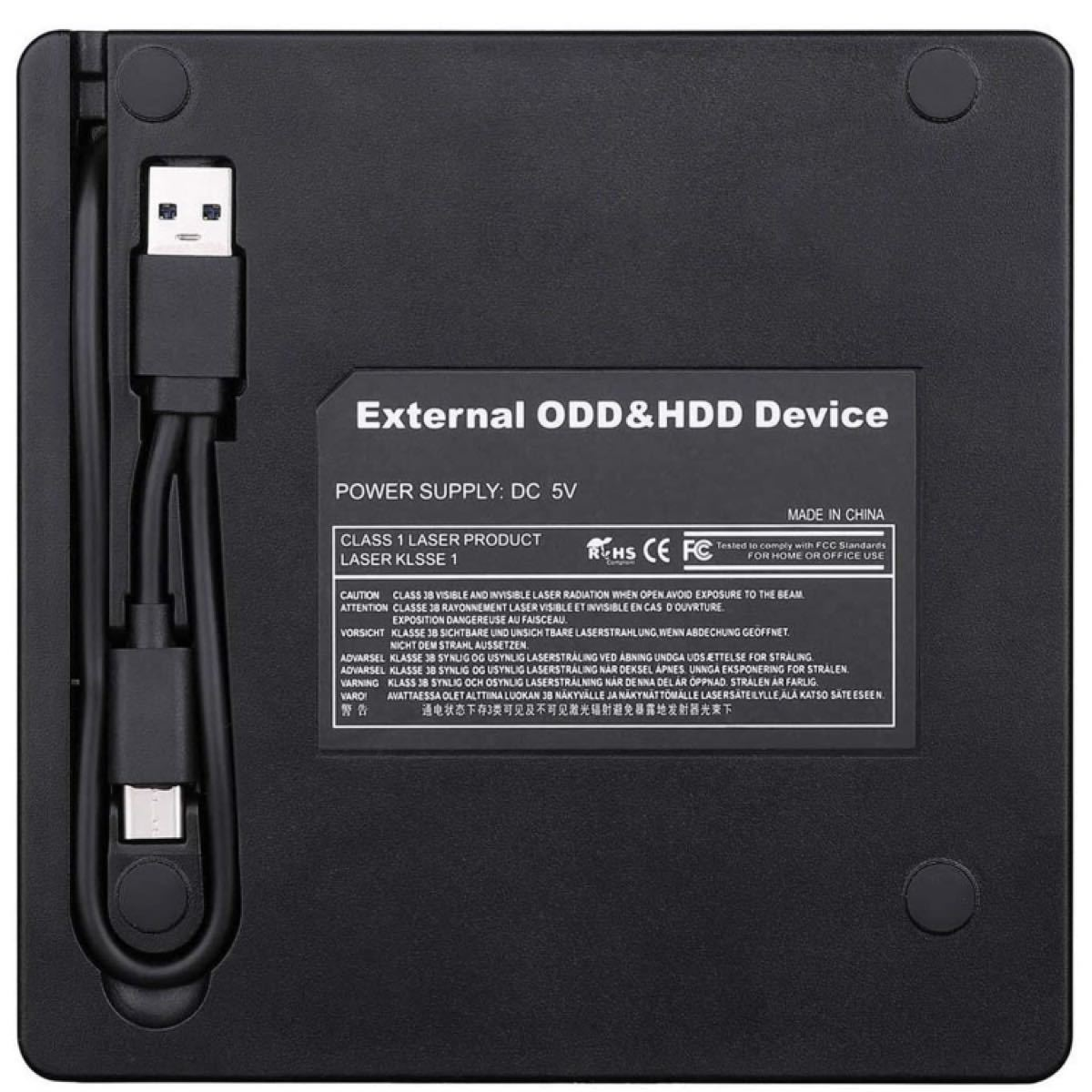 DVDドライブ USB3.0 Type-C