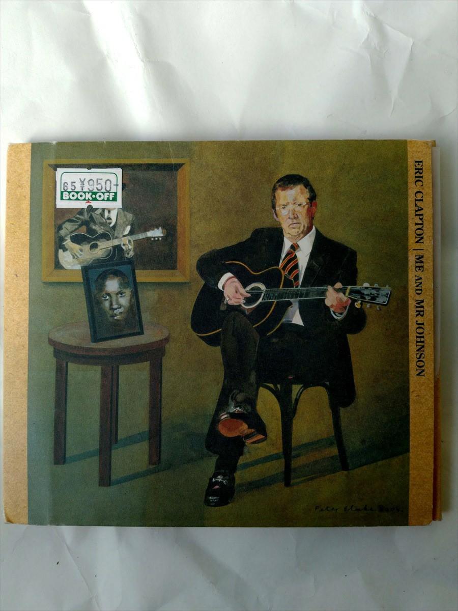 エリック・クラプトン Me and Mr. Johnson Eric Clapton