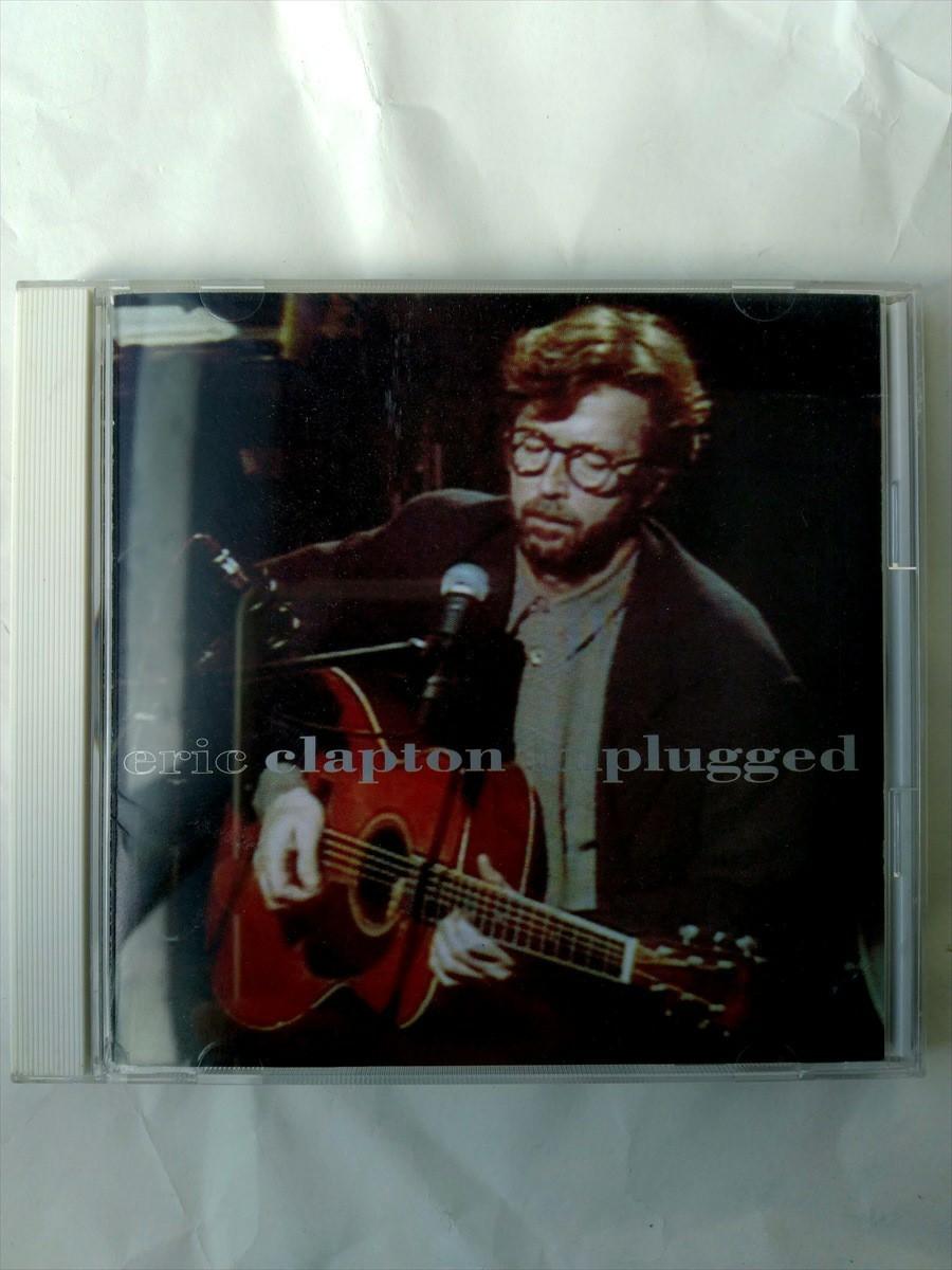 エリック・クラプトン - アンプラグド UNPLUGGED Eric Clapton