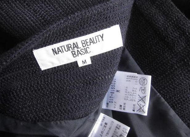 ◆ナチュラルビューティーベーシック プラステ  PLST セットアップ ノーカラー ジャケット スカート セレモニー_画像6