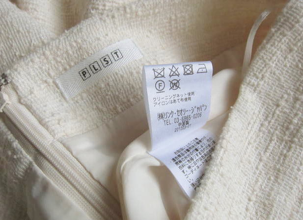 ◆ナチュラルビューティーベーシック プラステ  PLST セットアップ ノーカラー ジャケット スカート セレモニー_画像7