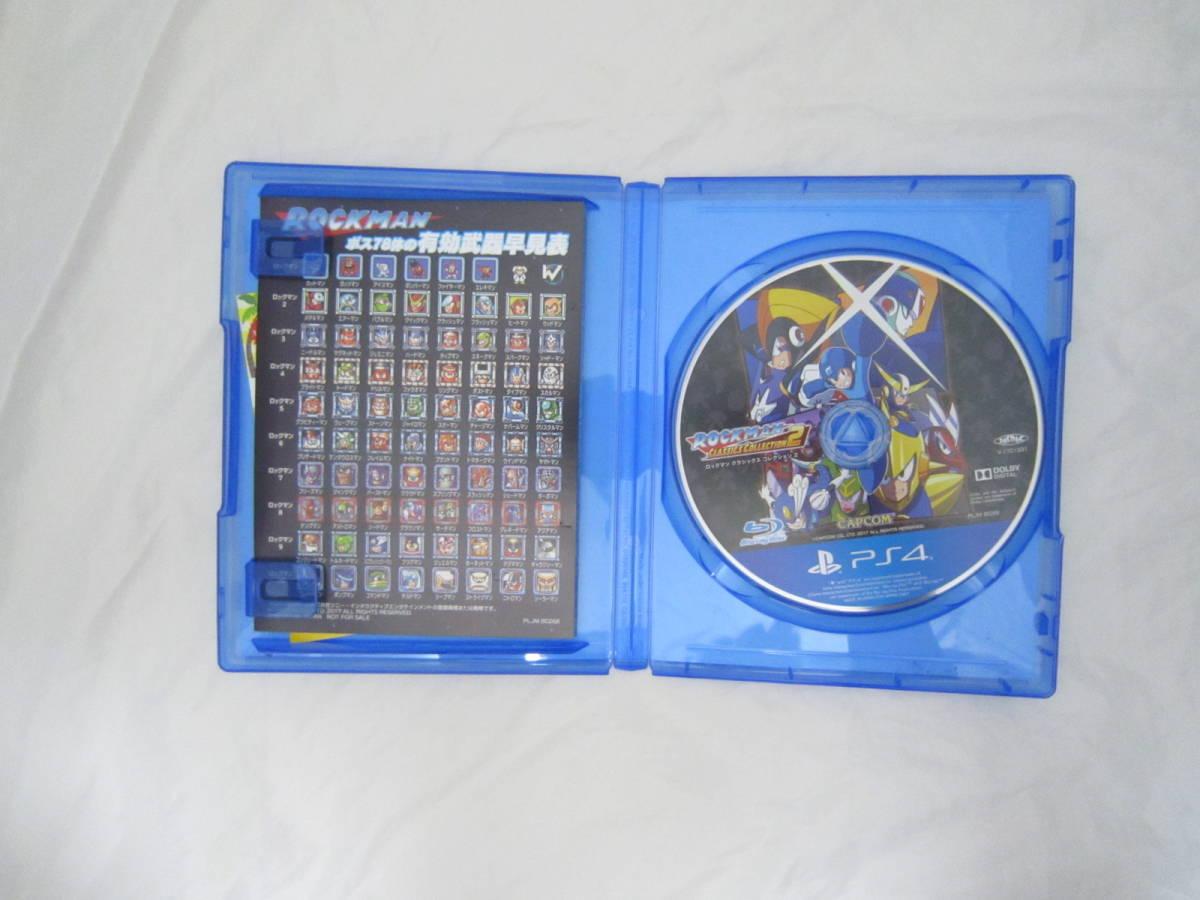 ロックマン クラシックス コレクション 2 PS4 ソフトウェア [gvw_画像4