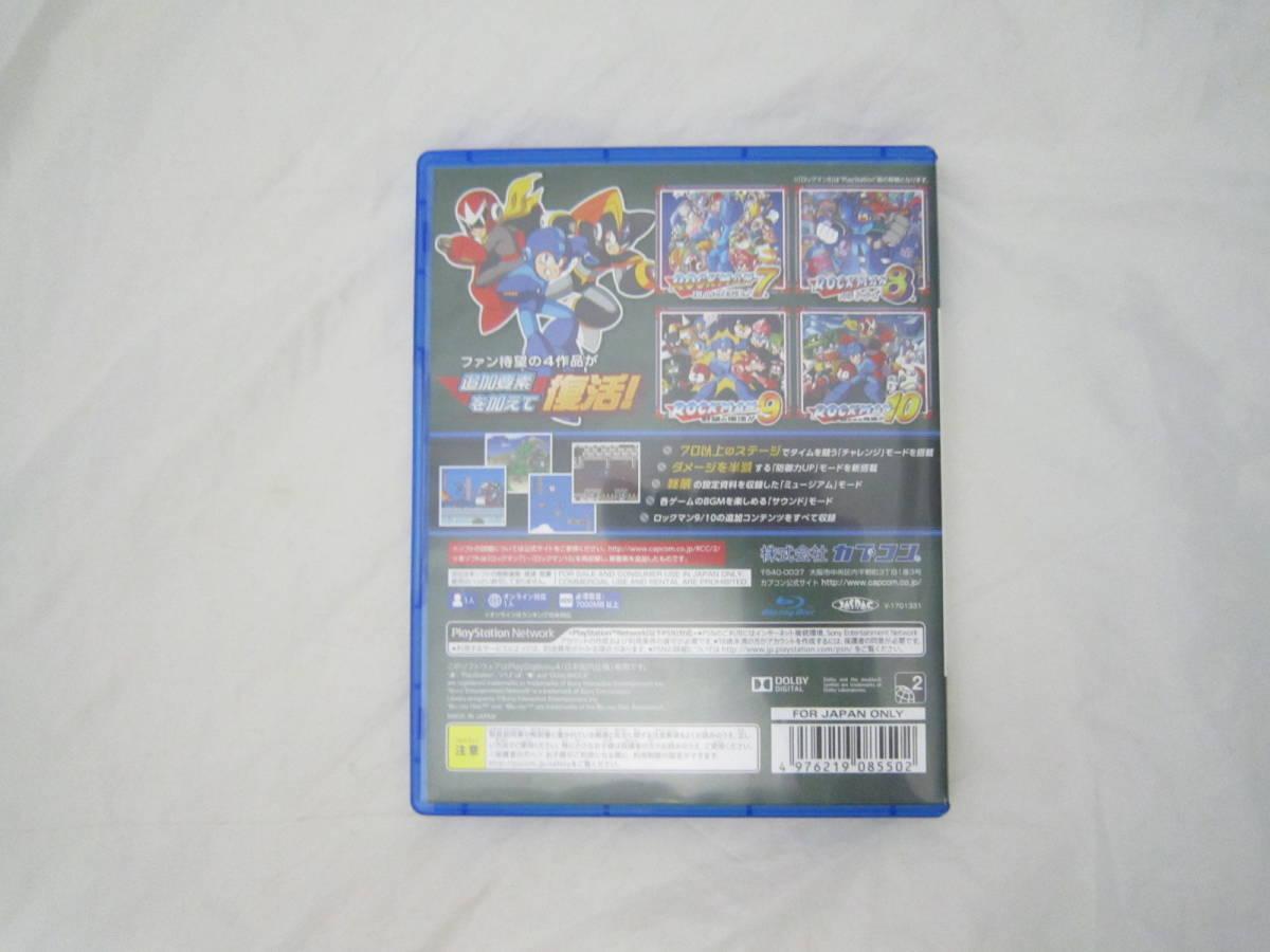 ロックマン クラシックス コレクション 2 PS4 ソフトウェア [gvw_画像3