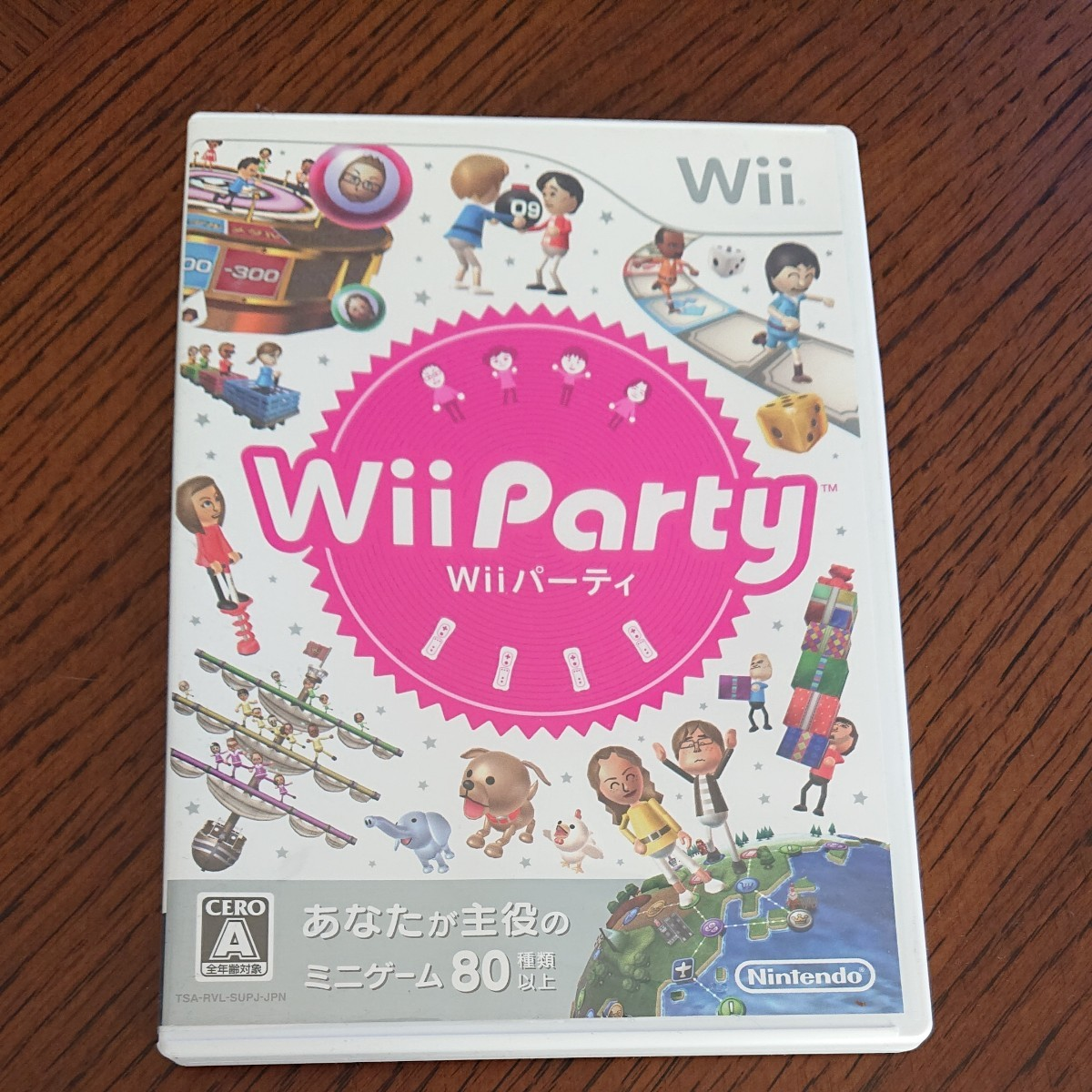 【Wii】 Wii Party (ソフト単品版)