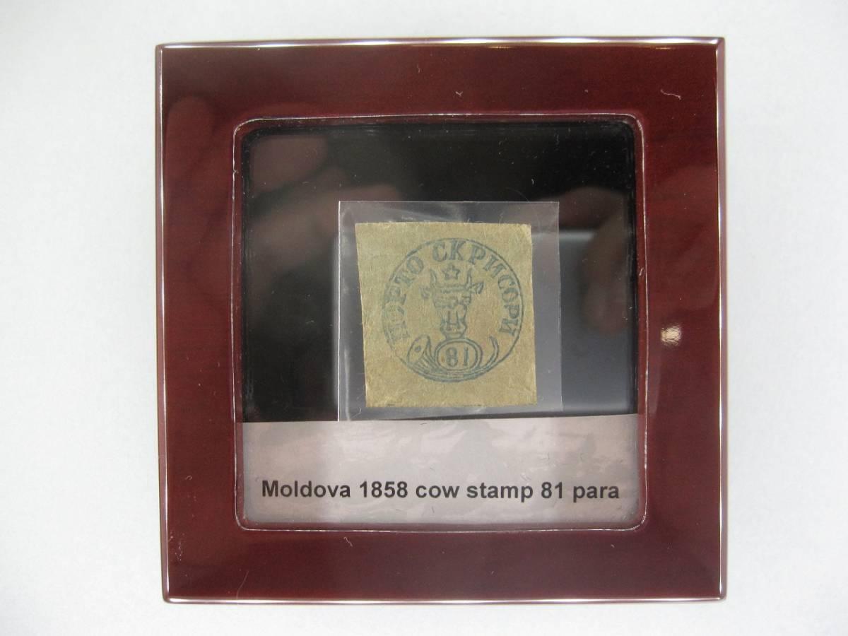鑑定書付 1858牛切手モルドバ(今のルーマニア)牛切手81パラ 再鑑定済み品 売り切り