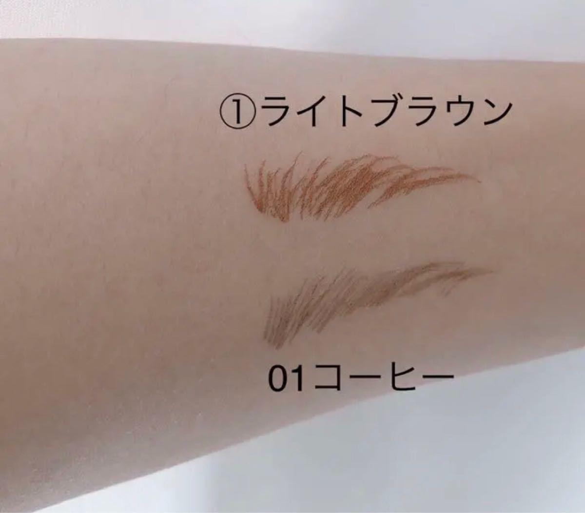 【2本】アイブロウペンシル 防水 プルーフ  ライトブラウン