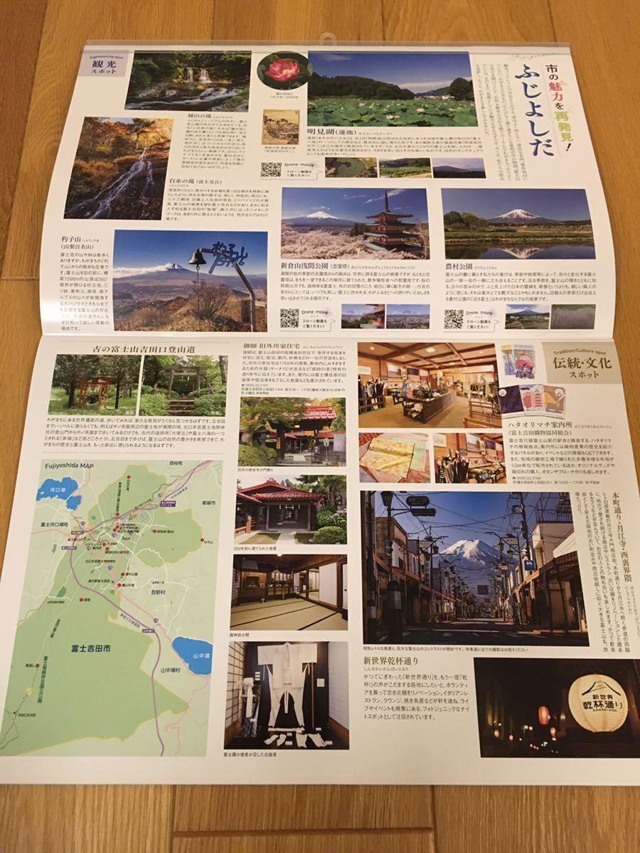 2021年 富士山 壁掛けカレンダー 富士吉田市_画像2