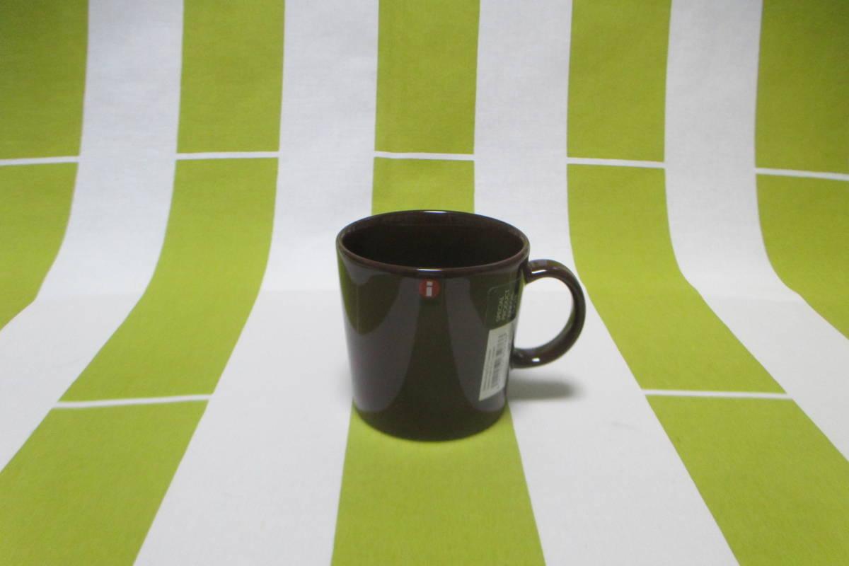 イッタラ◇TEEMA / ティーマ マグカップ◇廃盤 ブラウン_画像1