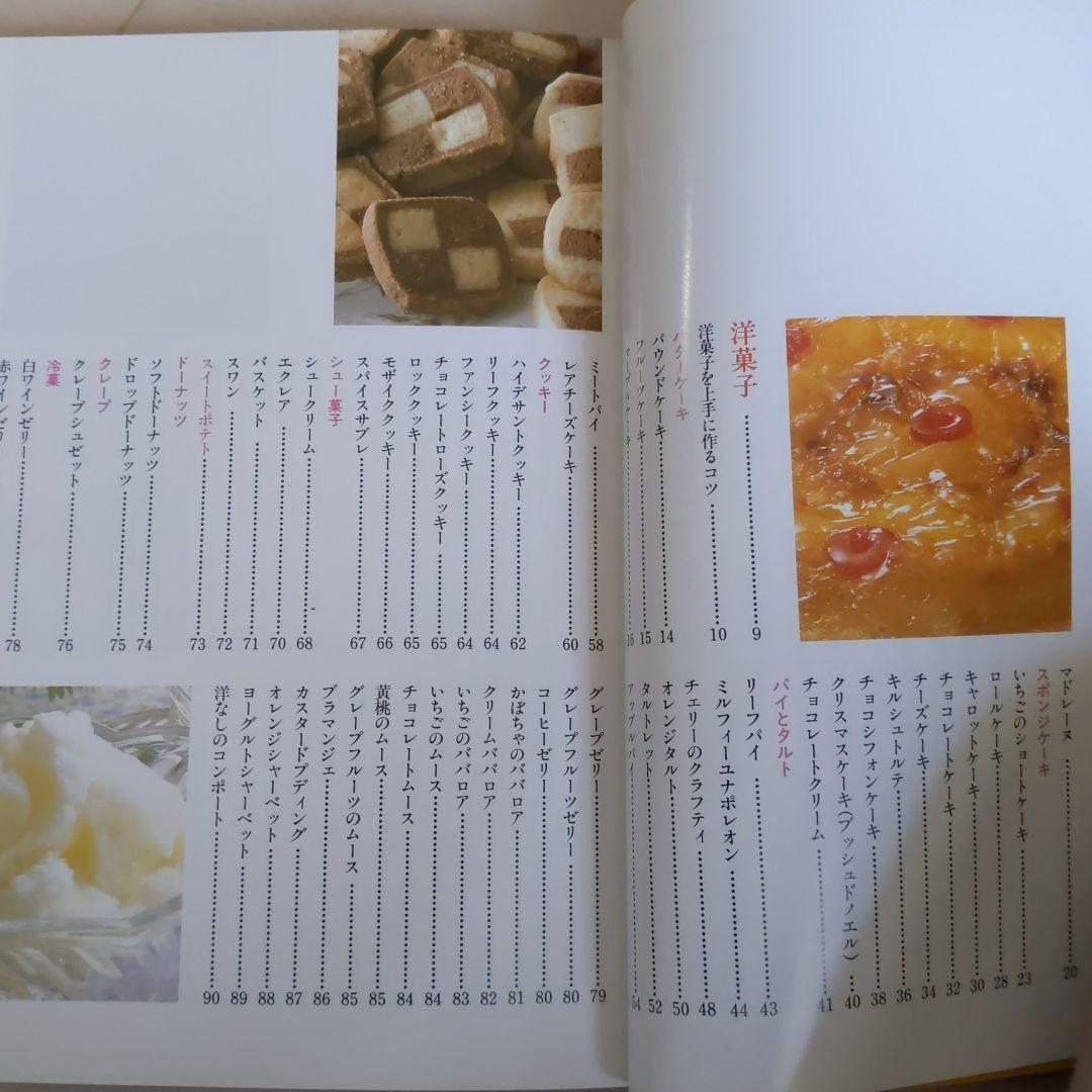 料理 テキスト レシピ