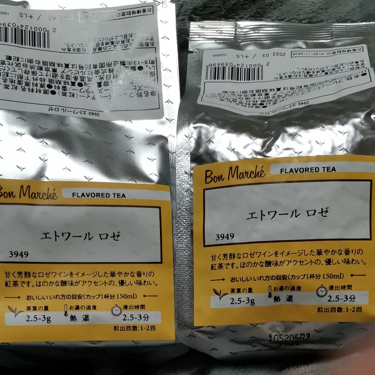 ルピシア エトワール ロゼ LUPICIA 甘く芳醇なロゼワイン 紅茶 ローズヒップ  ビタミンC ヒースフラワー 肌に良いハーブ