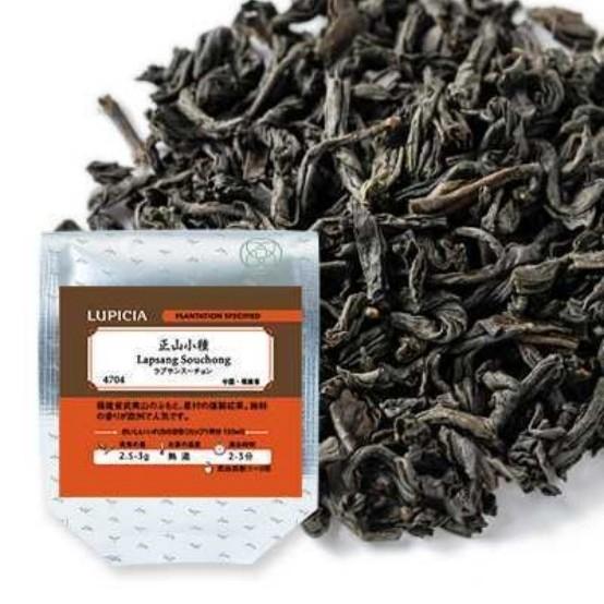 正山小種 極品 ラプサンスー ルピシア LUPICIA 世界最古の紅茶 最高級品  LUPICIA ルピシア