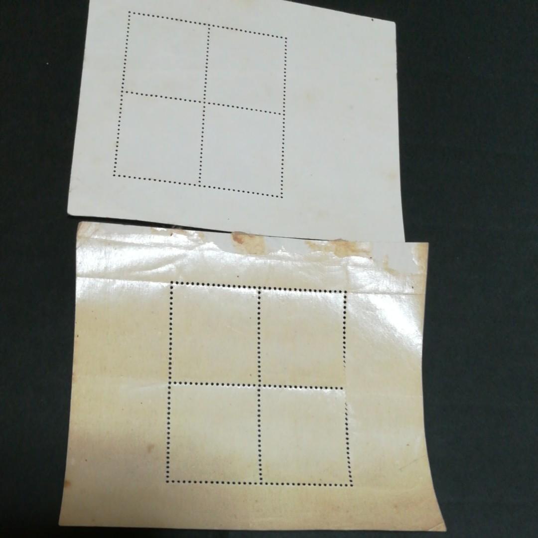 切手 お年玉シート