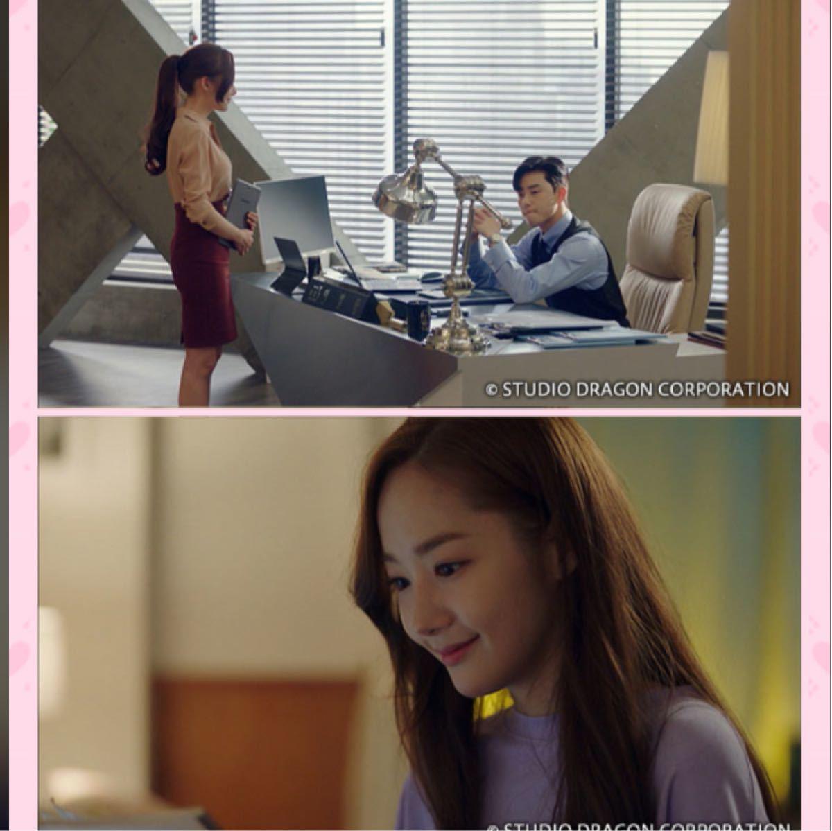 ☆韓国ドラマ☆『キム秘書はなぜそうか?』Blu-ray  全話  クリアケース入