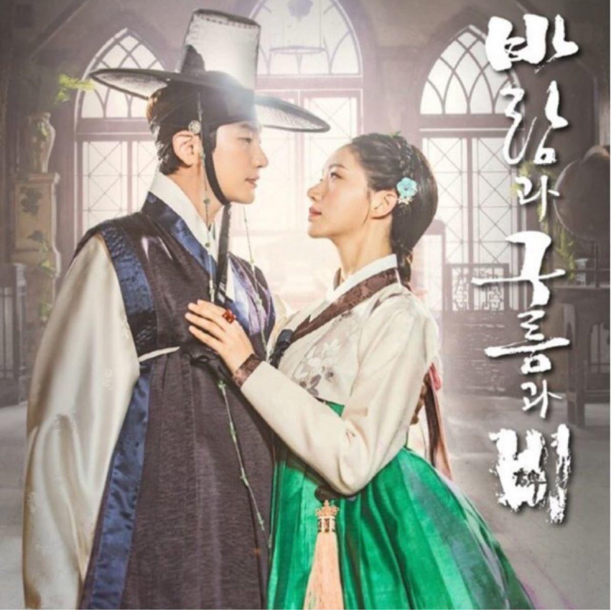 ※ サービス価格!☆韓国ドラマ☆『風と雲と雨』 Blu-ray  全話  クリアケース入