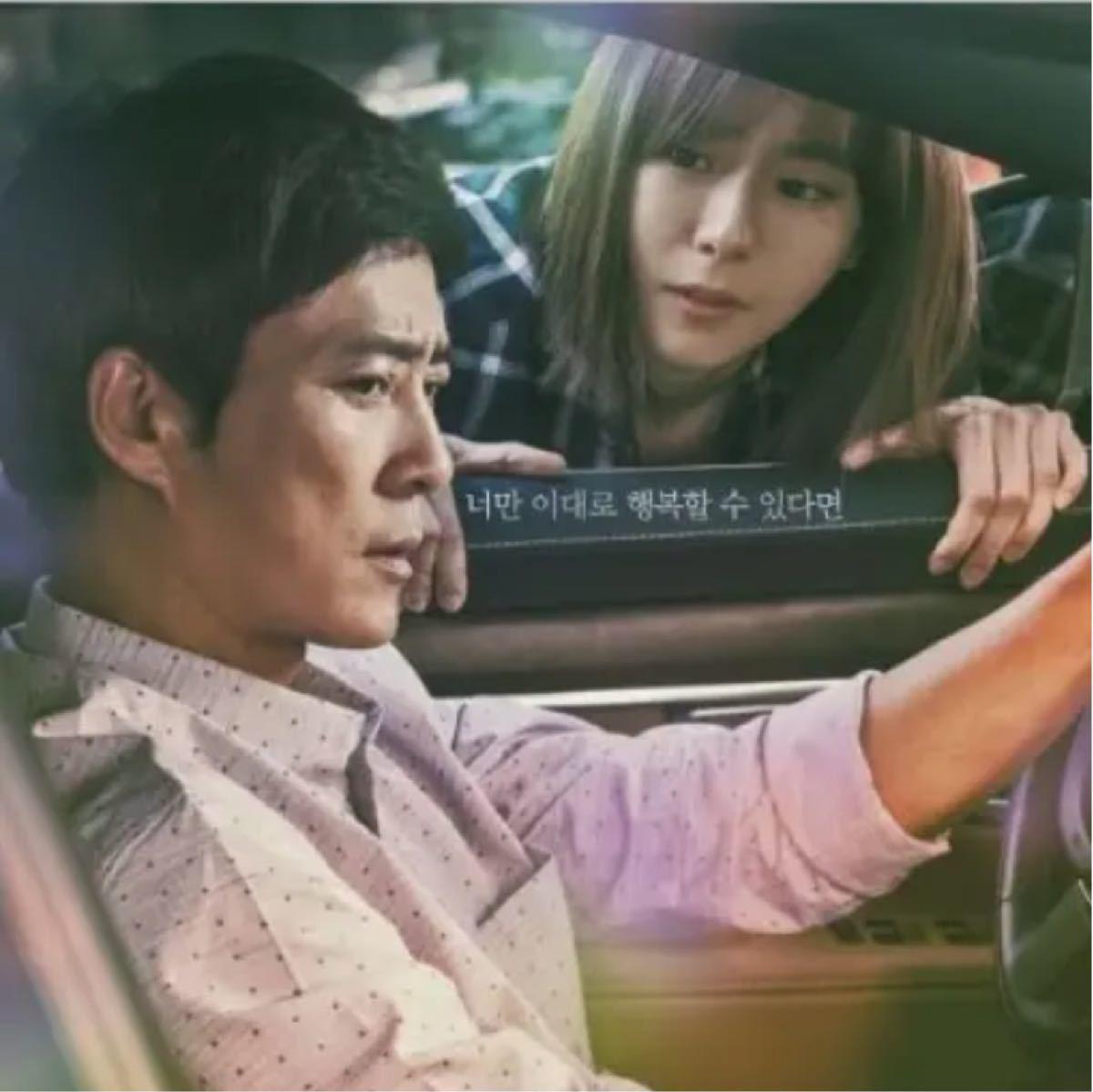 ☆韓国ドラマ☆『たった一人の私の味方』Blu-ray  全話 CDケース入