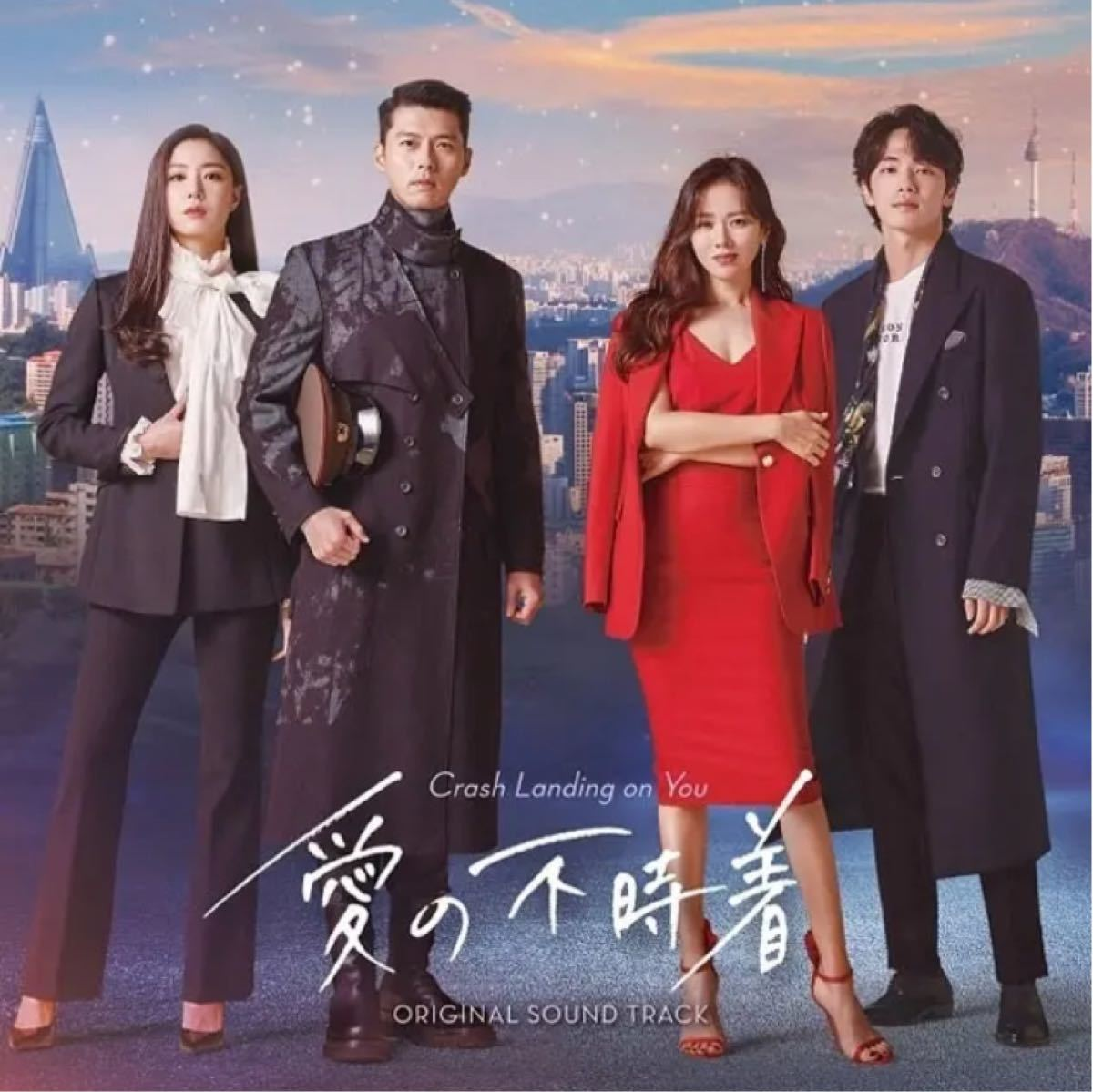 ☆韓国ドラマ☆『愛の不時着』Blu-ray 全話 クリアケース入