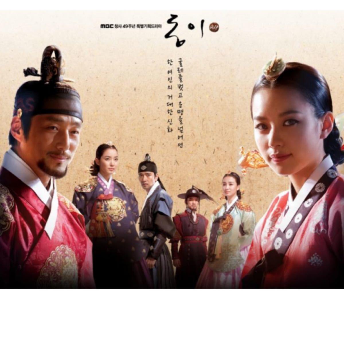 ※サービス価格!!☆韓国ドラマ☆『トンイ』 Blu-ray  全話 クリアケース入