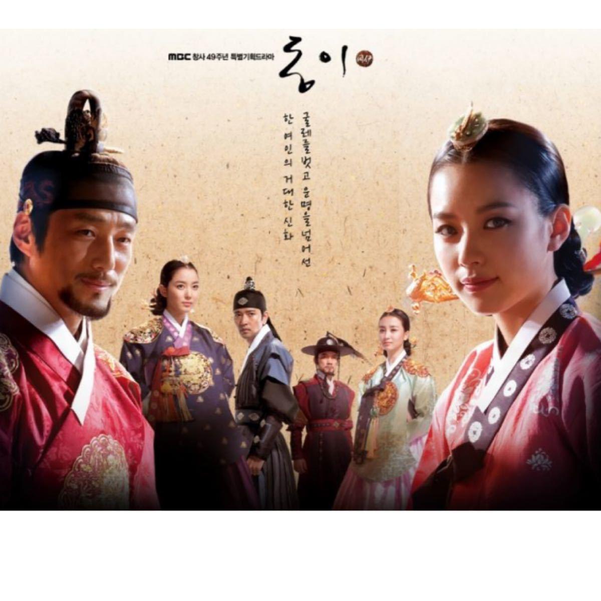 ☆韓国ドラマ☆『トンイ』 Blu-ray  全話 クリアケース入
