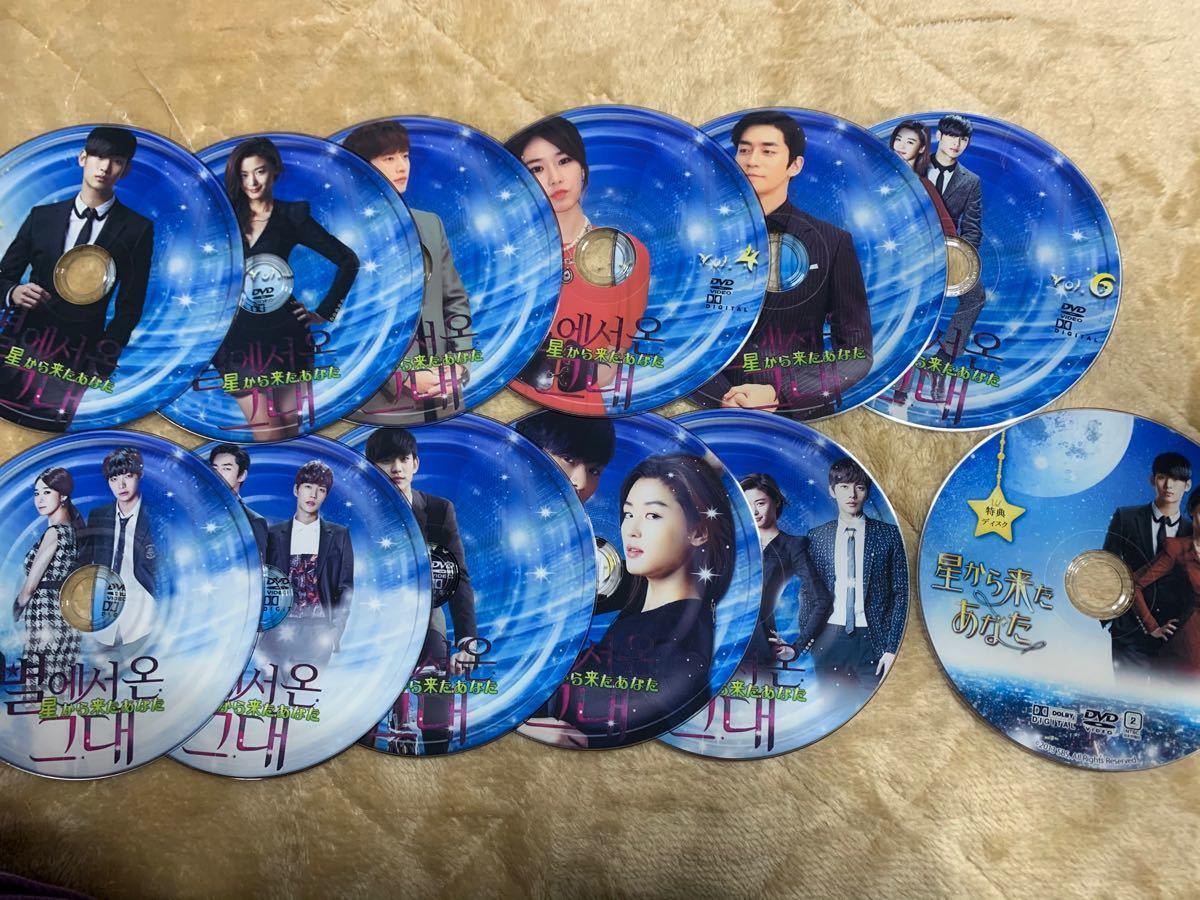 ★韓国ドラマ★『星から来たあなた』日本語吹替付き + 特典ディスク付き  DVD  全話