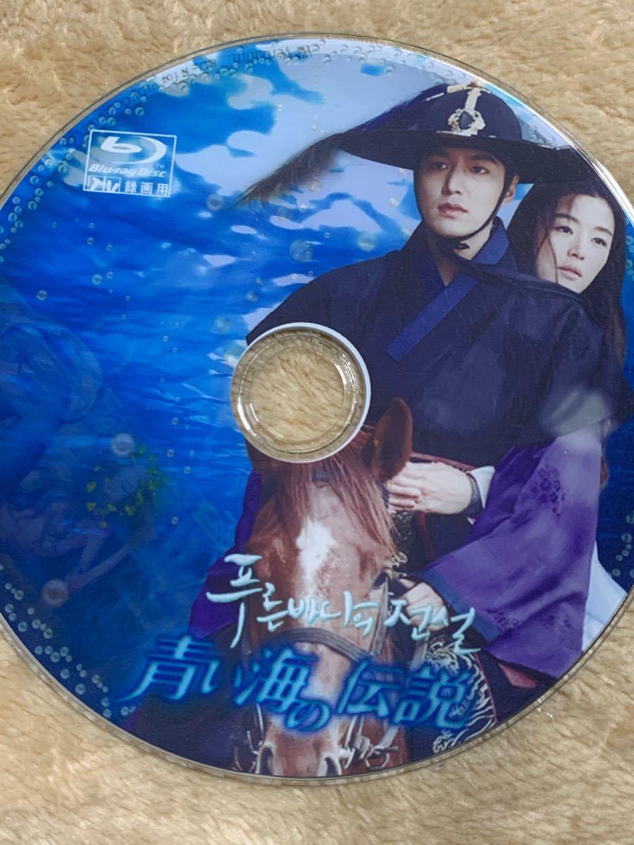 ◆naha8様 専用◆『青い海の伝説』 Blu-ray  全話 CDケース入